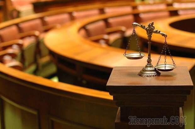 Законы, вступающие в силу в сентябре