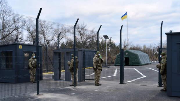 Бредихин назвал украинские КПП на границе с Донбассом «концлагерем»