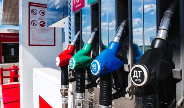 Бензин снова подорожал на московских АЗС