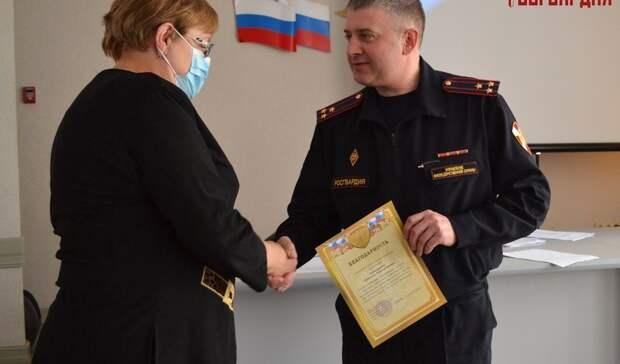 Озвучено, кто временно возглавил омское Управление вневедомственной охраны Росгвардии