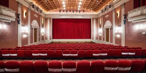 Столичные театры вслед за Большим организуют у себя COVID- free зоны