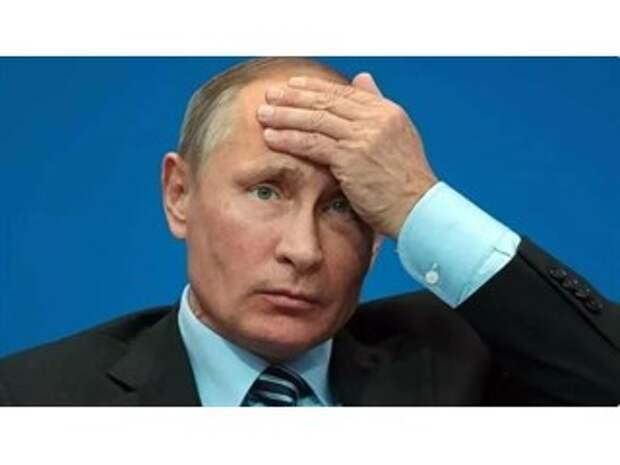 А Россию спросить забыли…