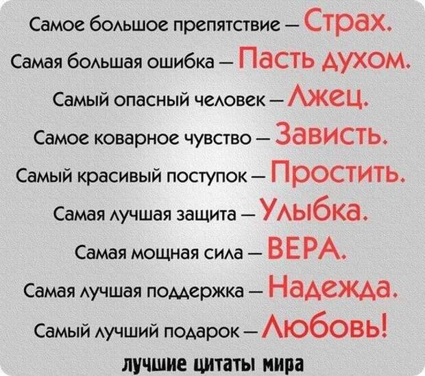 5402287_c0c15853963490107339e1d54f0130db (564x499, 79Kb)