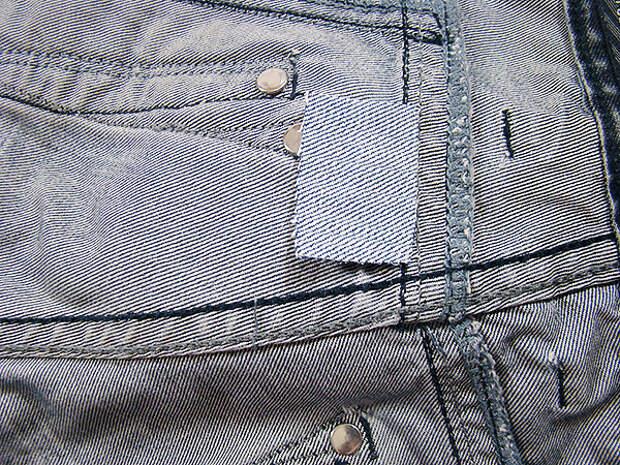 Лоскут джинса