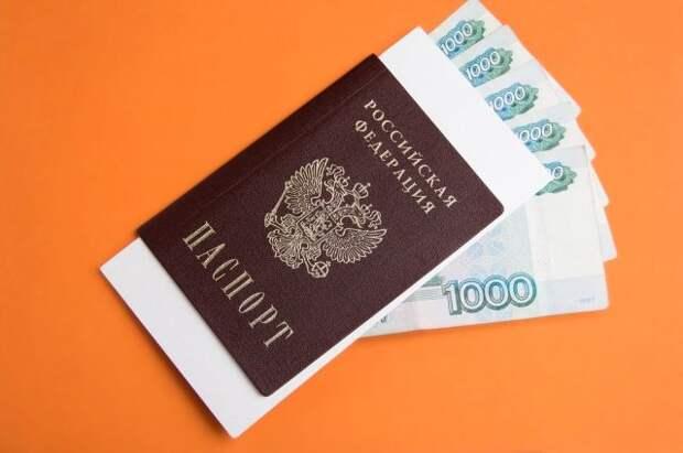 Юрист рассказал о выплатах, которые ожидают россиян летом