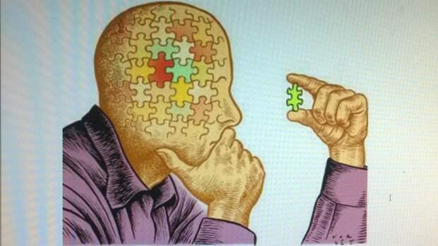 20 самых распространенных ошибок и ловушек мышления, которые лишают нас объективности.