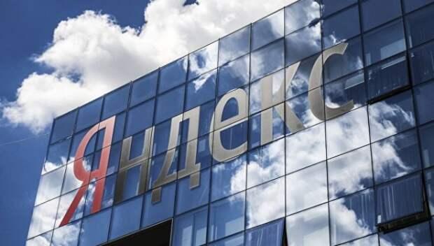 Что создадут Яндекс и Сбербанк?
