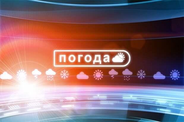 Прогноз погоды в ЛНР на 19 апреля