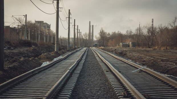 Железную дорогу пытаются продать за130млн рублей вРостовской области