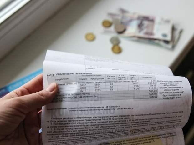 Спрогнозирован новый рост стоимости электроэнергии: как сэкономить на оплате коммуналки