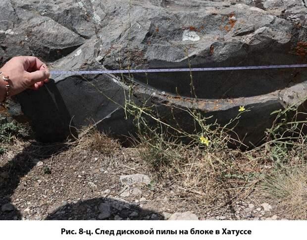 Необычные следы обработки на древних камнях.