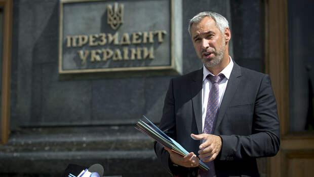 Бывший генпрокурор Украины указал на негативные аспекты визита Блинкена в Киев