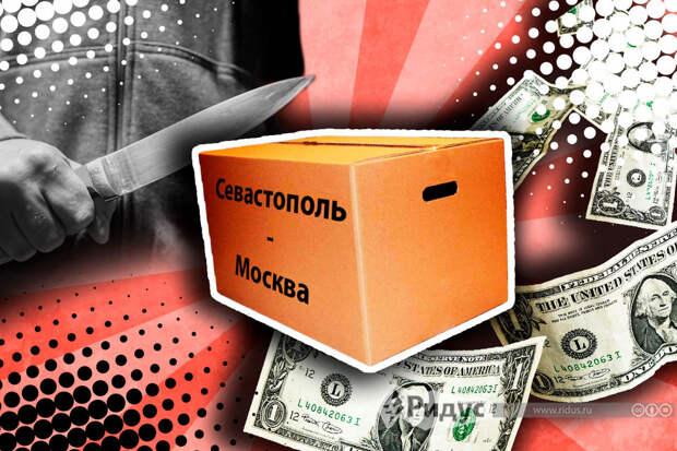 «Коробка сдолларами»: как мы«вымогали» деньги упроводниц наКурском