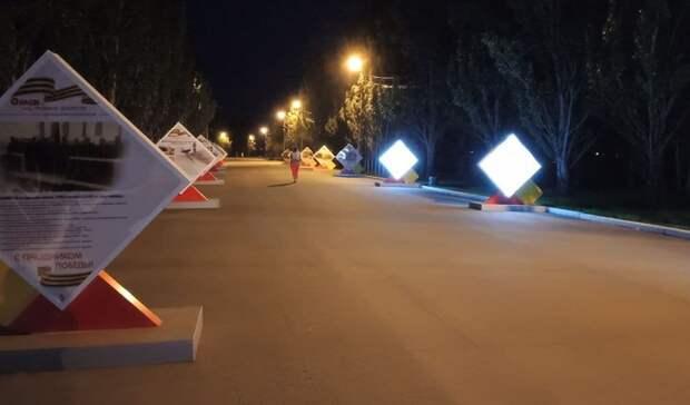 Установленные коДню Победы праздничные конструкции «растеряли» подсветку