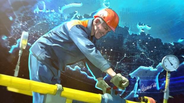 Отказ РФ дополнительно поставлять газ через Украину вызвал резкую реакцию Сети