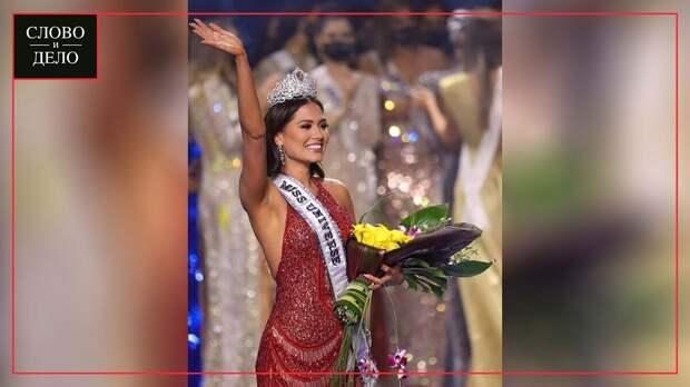 Пластические хирурги перечислили операции «Мисс Вселенной» из Мексики