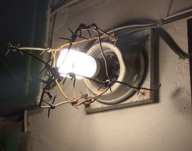Берегите осветительные приборы добро пожаловать отсюда, недоверие, подозрительность, прикол