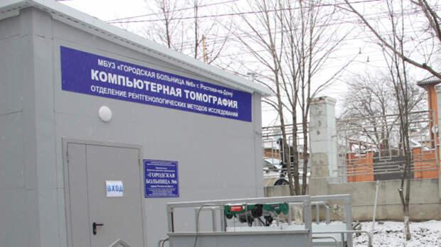 Вдекабре вРостовской области выявили рекордное число смертей откоронавируса