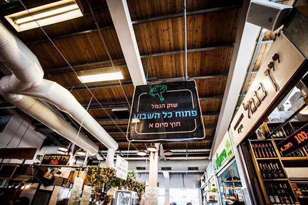 10 мест в Тель-Авиве, куда ходят сами тельавивцы