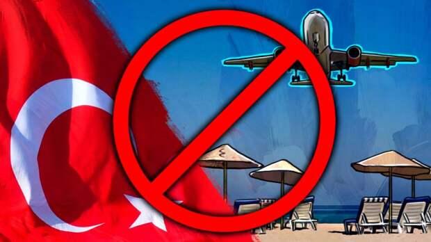 Застрявших россиян могут начать вывозить из Турции за 10 тысяч рублей