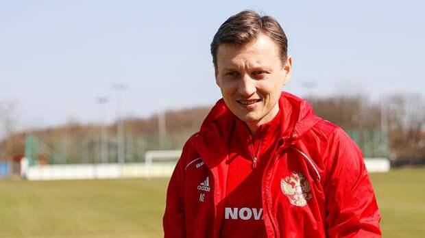 Генсек РФС: «Галактионов продолжит работу в молодежной сборной России»
