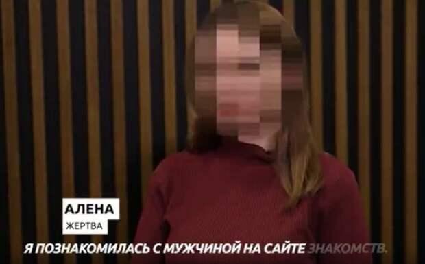 Москвичка получила срок за самооборону после того, как её ранили ножом и едва не изнасиловали