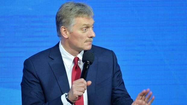 Песков напомнил, что не Россия была инициатором паузы в общении с МИ-6