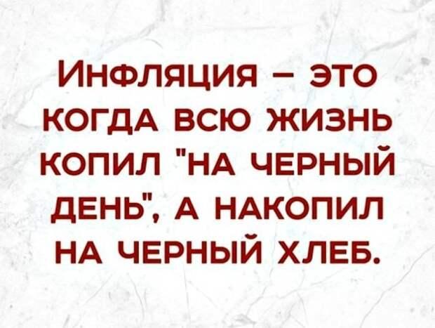 Улыбнемся на ночь)))