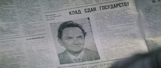 Интересные факты о фильме «Бриллиантовая рука»