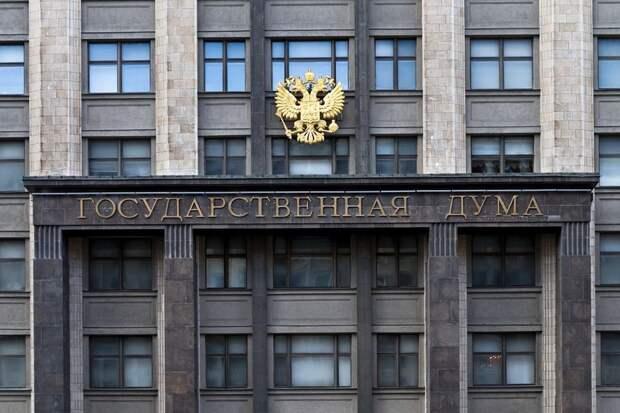 Депутат Госдумы назвал наглостью обеспокоенность НАТО о доступе в Черное море