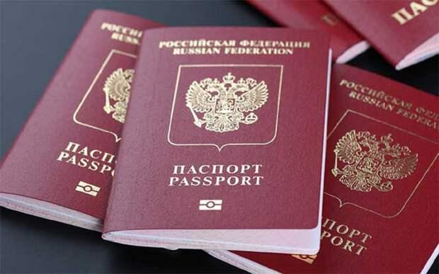 Вступают в силу новые правила выдачи загранпаспортов