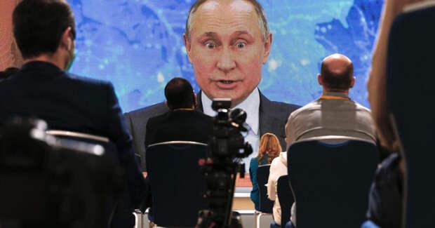 Германия удивилась поведению и виду Путина