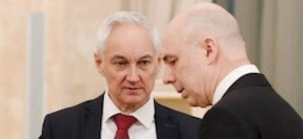Дыра в российском бюджете превысила размер ФНБ (Экономика ...