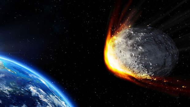 Крупный астероид приблизится к Земле 14 мая