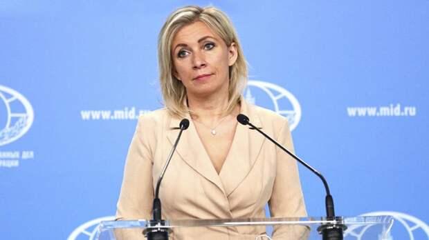 Захарова оценила призыв НАТО упразднить список недружественных стран