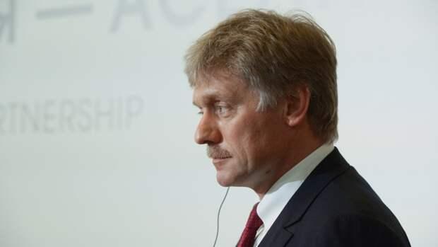 Дмитрий Песков назвал условие возвращения послов РФ и США к работе