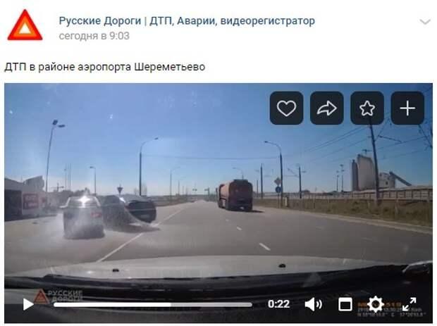 У аэропорта «Шереметьево» иномарка влетела в «Ладу»