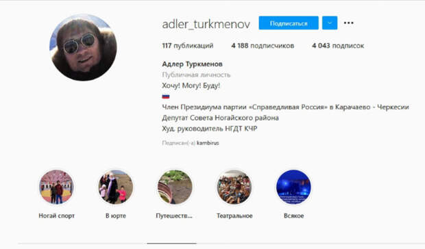 Сравнил соСталиным: вЧеркесске сняли плакат Суворова пожалобе депутата