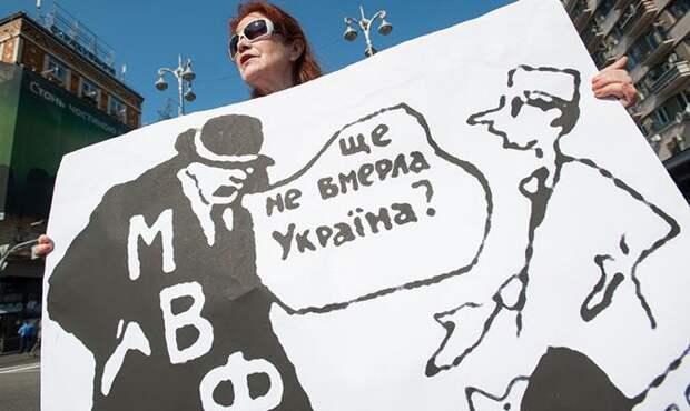 С деньгами на Украине всё хуже