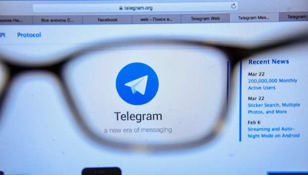 Telegram‑канал подмосковного штаба по коронавирусу вошел в топ‑10 по цитируемости в СМИ