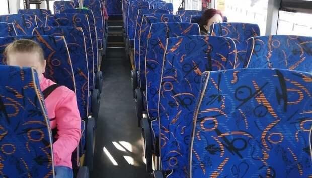 Количество пассажиров в автобусах Подмосковья за майские праздники снизилось на 79%