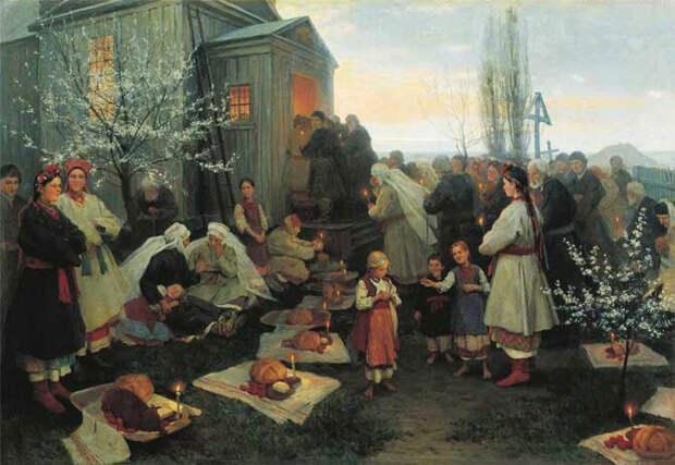 Источник: obiskusstve.com. Николай Пимоненко «Пасхальная заутреня в Малороссии» (1891)