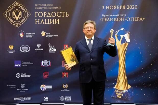 Церемония вручения наград премии «Гордость нации» прошла в столице. Фото: Безугольников Михаил Валерьевич