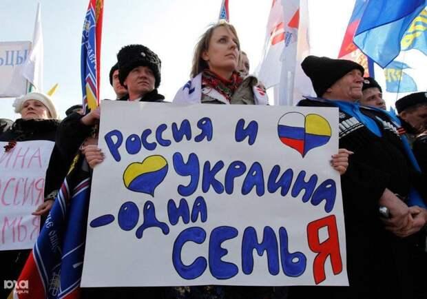 На Украине озвучили сценарий возвращения в состав России