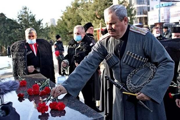 День памяти и скорби на Кубани