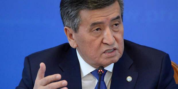 Президент Киргизии подписал указ. О чем?