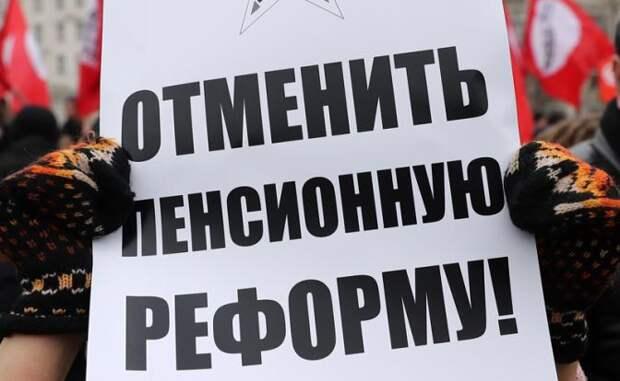 Путин ломает голову, как отменить пенсионную реформу