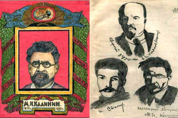 Портреты политических деятелей из личных фондов Крупской, Калинина, Сталина и Секретного отдела ЦК ВКП(б). Фото: РГАСПИ