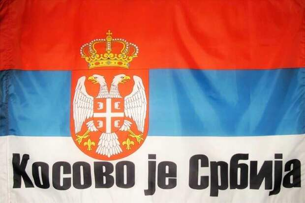 СоюзникСербии в Европеподдержал Белград против США и ЕС