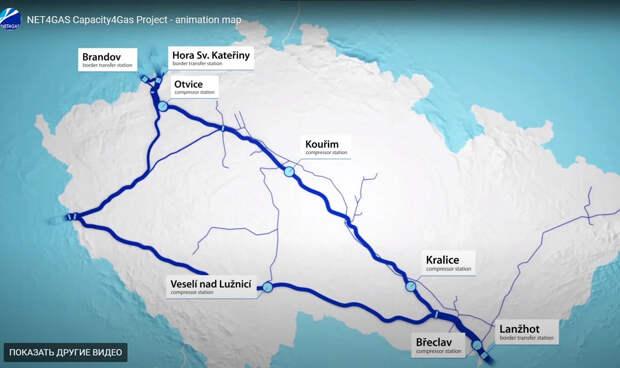 """В Чехии запустили продолжение """"Северного потока-2"""" и молчат об этом!"""